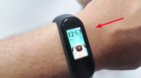 How to change the dial theme of Xiaomi Mi band 4? | GearBest Blog