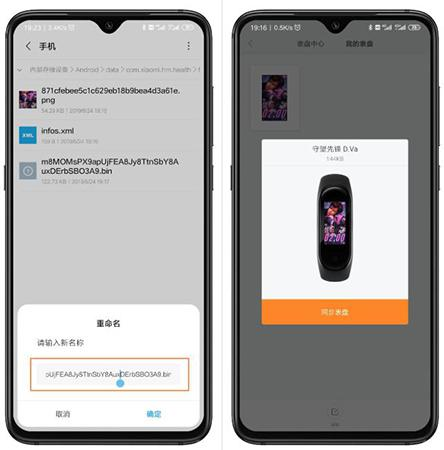 How to DIY the Xiaomi Mi band 4 dial theme with Android