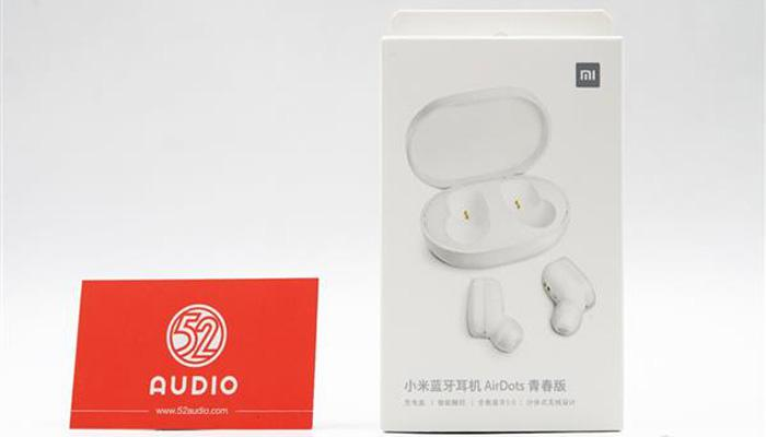 Xiaomi Airdots Youth Edition Review Unboxing Gearbest Blog