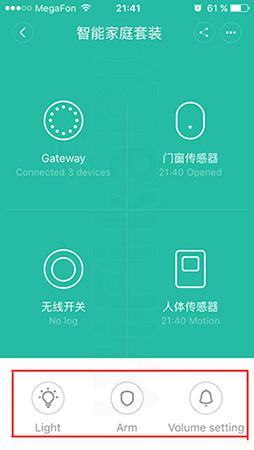 Xiaomi Mi Smart Home Kit overview and APP setting guide