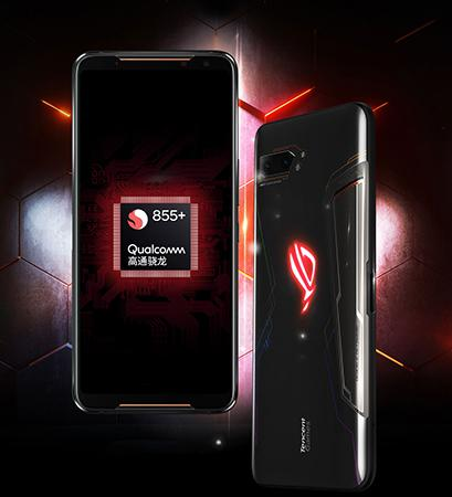 8 reasons to tell you why Asus ROG phone 2 is a real gaming