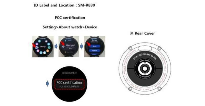 Samsung Galaxy Watch Active 2 has passed the FCC