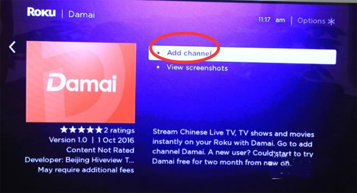 How to use Roku boxes? | GearBest Blog