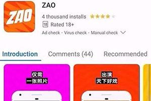 Chinese App Zao Why Zao Makes Users Celebrities In Video Is So Popular Gearbest Blog