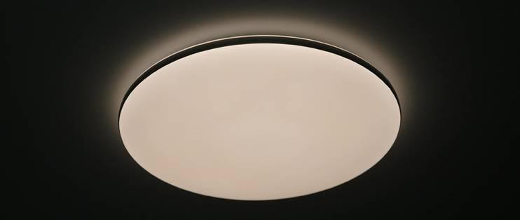 22 - Yeelight Smart Ceiling Light upgraded version review-The reason why I choose it