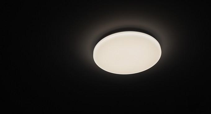 36 - Yeelight Smart Ceiling Light upgraded version review-The reason why I choose it