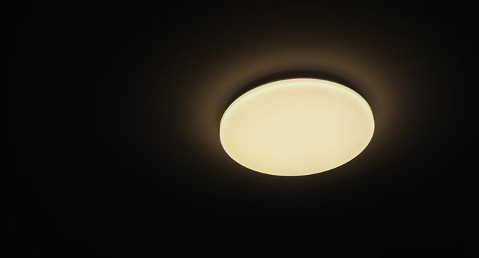 37 - Yeelight Smart Ceiling Light upgraded version review-The reason why I choose it
