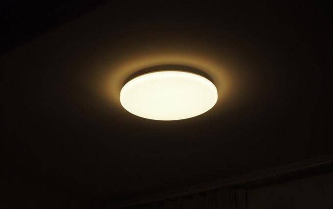 39 - Yeelight Smart Ceiling Light upgraded version review-The reason why I choose it