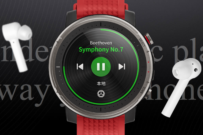 How to Use the Amazfit Stratos 3 Music Function? | GearBest Blog