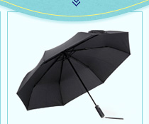 Xiaomi Umbrella for Sunny and Rainy Days