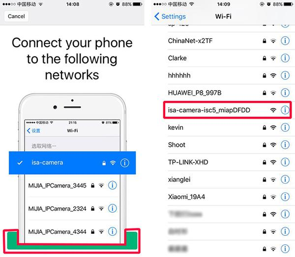 Connect to the AP connection wireless network