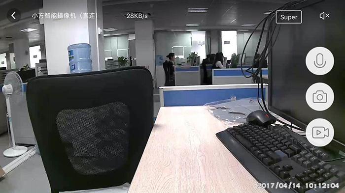 Full screen Super 1080P image of Xiaofang 1080P IP camera