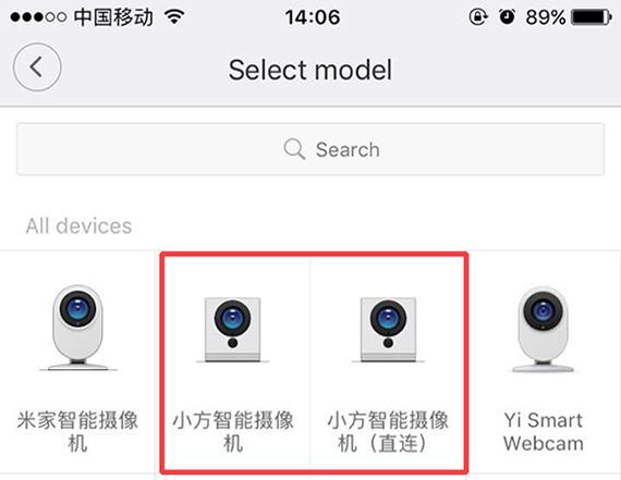Xiaomi smart IP camera's AP mode & Remote mode