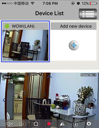 How to connect the Sricam SP012 IP camera to phone