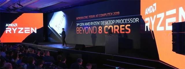 ComputeX 2019|AMD: On July 7th, you can buy the world's
