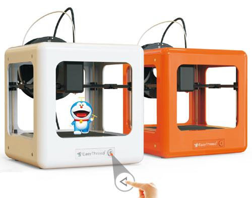 Easythreed E3D NANO 3D printer
