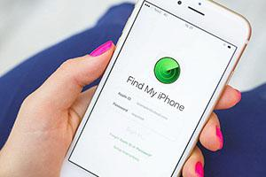 how to turn off find my iphone app from computer
