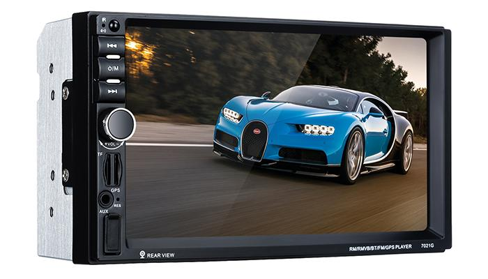 Excelvan 7021G 7-inch car MP5 player user manual in multi
